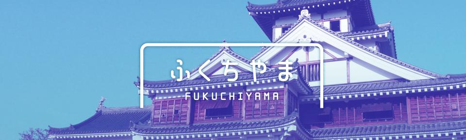 舞鶴 FUKUCHIYAMA
