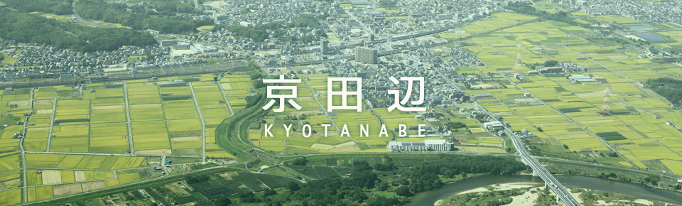 舞鶴 KYOTANABE