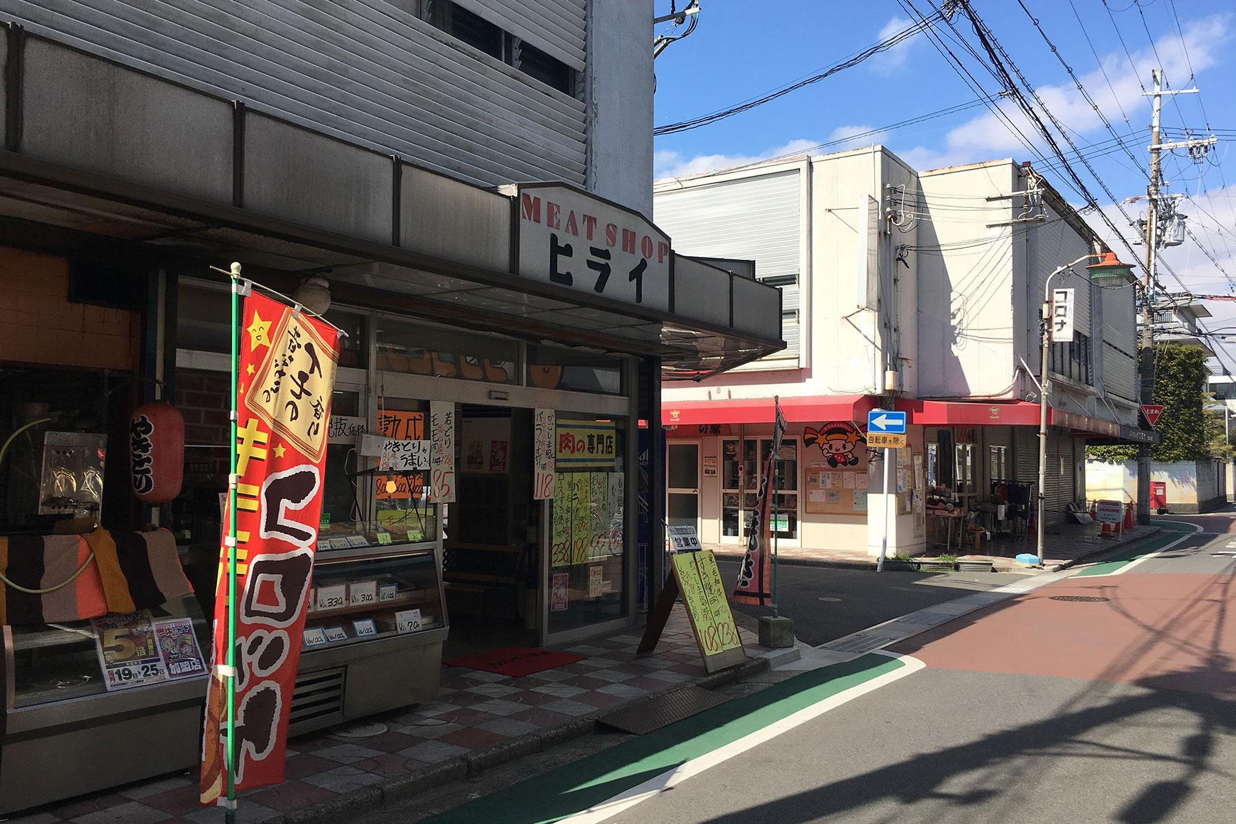 京田辺の商業